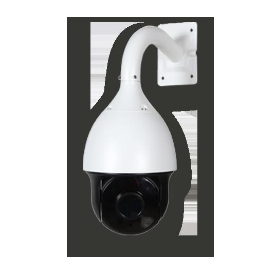 Negozio telecamere video sorveglianza ip hdcvi dahua for Ptz 2017 calcul
