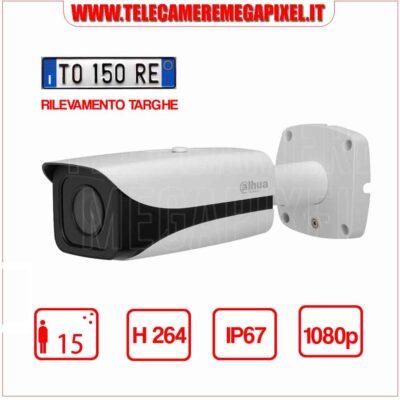 Telecamera Dahua RILEVAMENTO TARGHE ITC217-PW1B-IRLZ