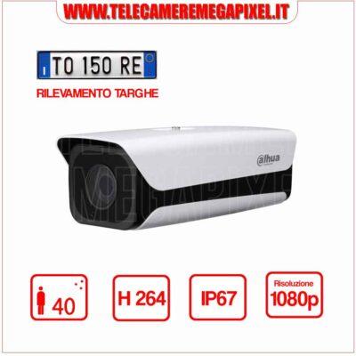 Telecamera Dahua RILEVAMENTO TARGHE ITC217-PW1B-IRLZ10