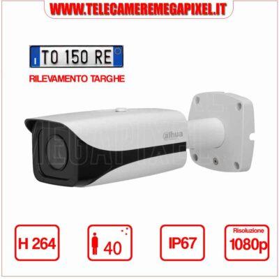 La telecamera Dahua – RILEVAMENTO TARGHE ITC237-PW1B-IRZ